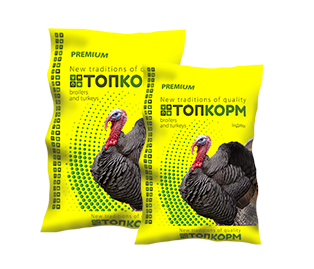 Combine feed for young turkeys from 0 to 6 days (starter)